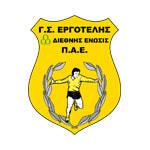 Ergotelis - logo