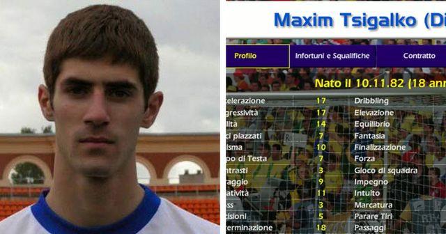 Addio a Maxim Tsigalko: muore a 37 il giocatore diventato famoso grazie a Championship Manager